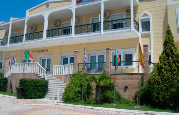 фото отеля Hotel Alexandros изображение №1