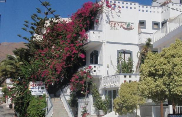фотографии отеля Fevro изображение №27