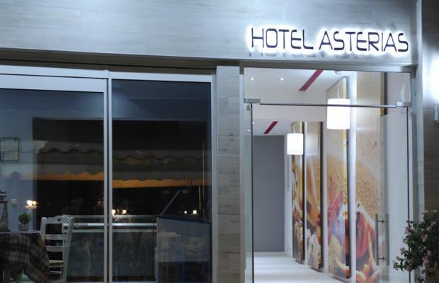 фотографии отеля Asterias Hotel изображение №3