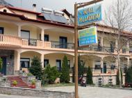 Palladium Hotel, 3*
