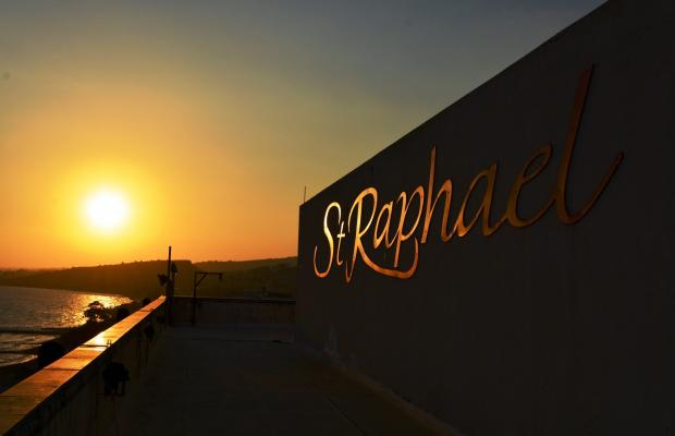 фото St Raphael Resort (ex. Sheraton Limassol and Pleasure Harbour) изображение №22