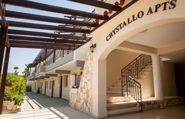 фото Crystallo Apartments изображение №2