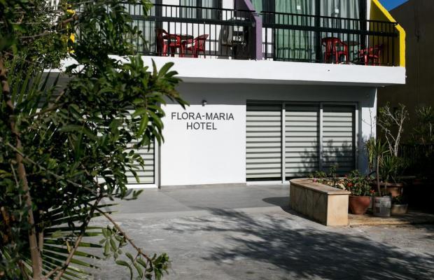 фотографии отеля Papouis Flora Maria изображение №43