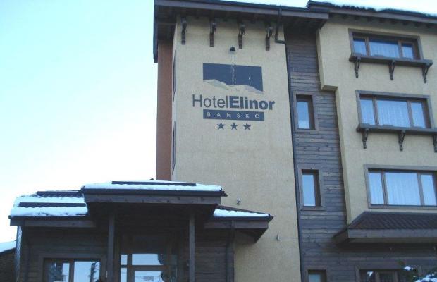 фото отеля Elinor (Елинор) изображение №1
