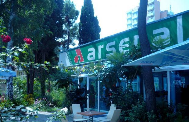 фотографии отеля Arsenal (Арсенал) изображение №3