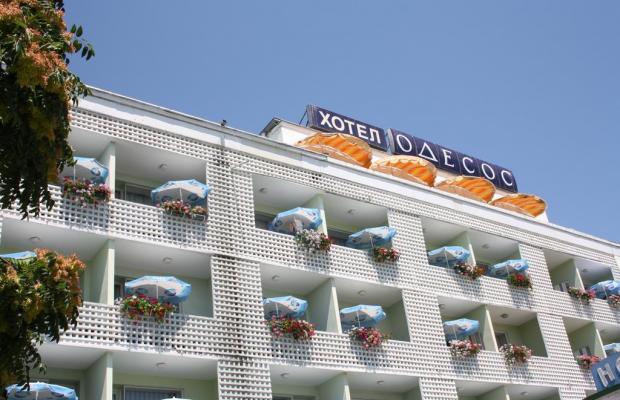 фото отеля Odessos (Одесос) изображение №1