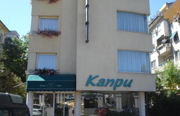 фото отеля Kapri изображение №1