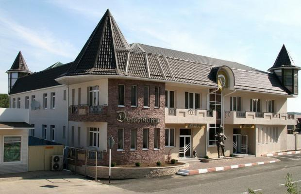 фото отеля Гостиничный комплекс Дельмонт (Delmont) изображение №29