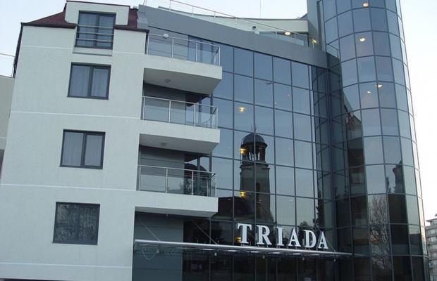 фото отеля Triada (Триада) изображение №5