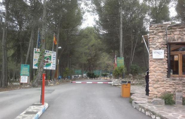 фотографии отеля Camping de la Puerta изображение №11