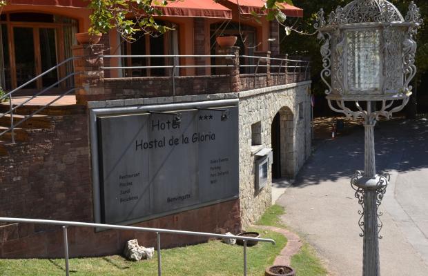 фотографии Hostal de la Gloria изображение №16