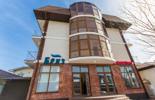 фотографии отеля Бриз (Briz) изображение №11