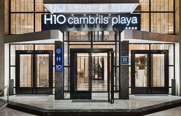 фото H10 Cambrils Playa (Ex. Cambrils Playa) изображение №14