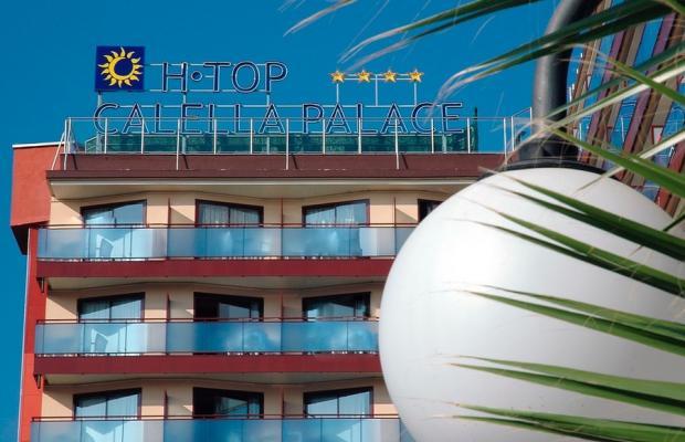 фотографии отеля H TOP Calella Palace (ex. H TOP Osiris) изображение №7
