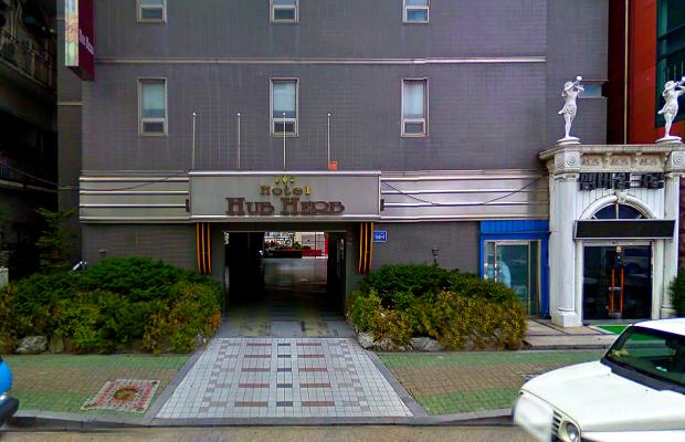 фото отеля Hub Herb изображение №1