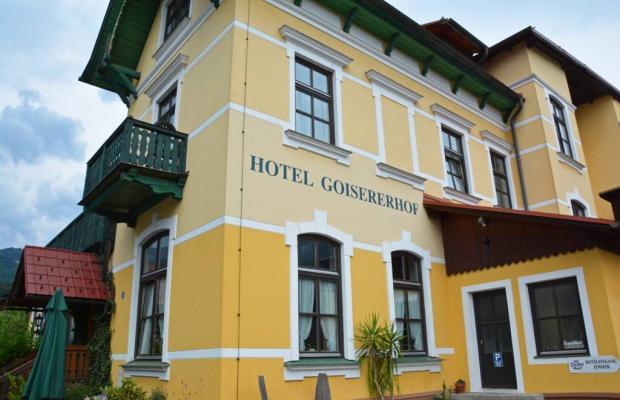 фото отеля Hotel Goisererhof изображение №13