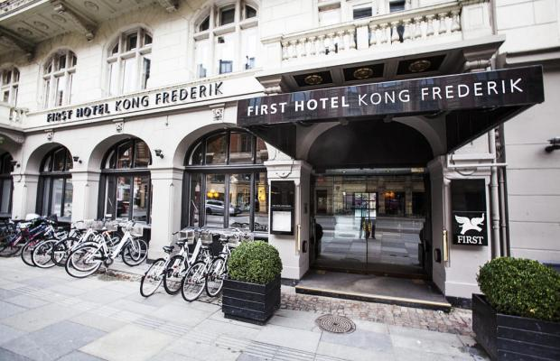 фото отеля First Hotel Kong Frederik  изображение №1