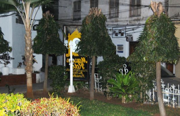 фотографии отеля Mazsons изображение №3