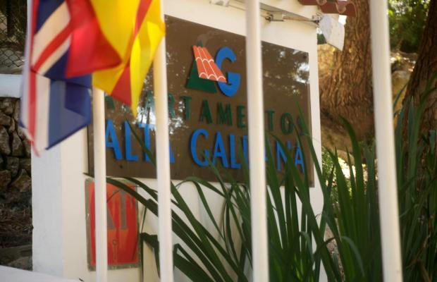 фото Apartamentos Alta Galdana изображение №10