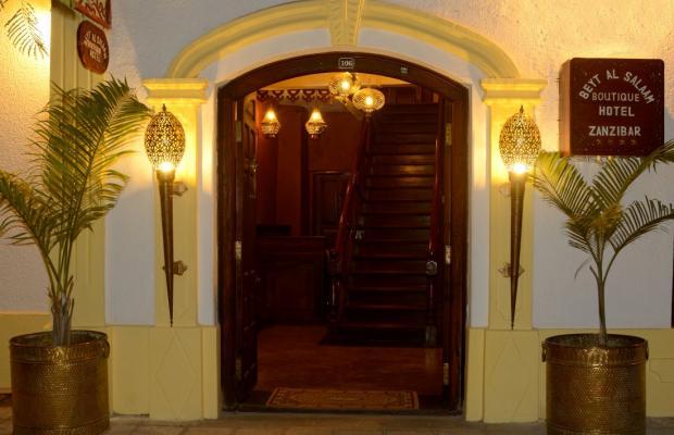 фото отеля Beyt Al Salaam (ex. Beyt al Chai) изображение №13
