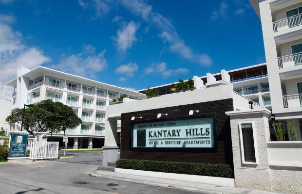 фотографии отеля Kantary Hills изображение №27