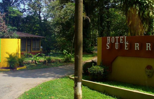 фотографии отеля Suerre Caribbean Beach изображение №11