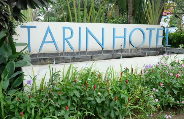 фото Tarin Hotel изображение №18