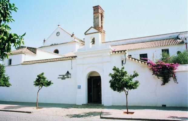 фото отеля Monasterio de San Francisco изображение №5