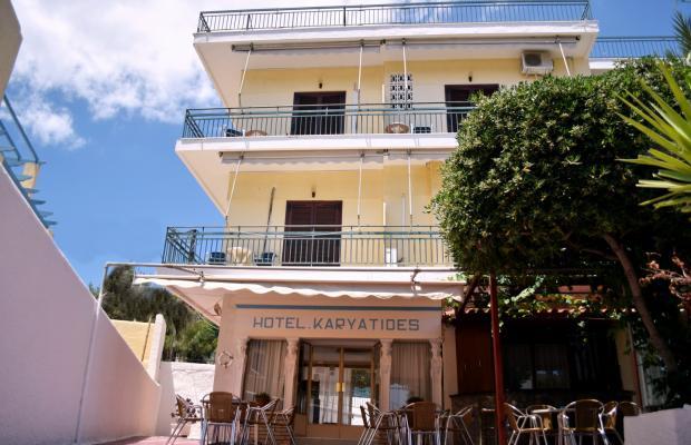 фото отеля Hotel Karyatides изображение №1