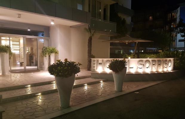 фото отеля Sorriso House (Милан) изображение №9