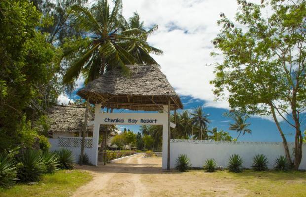 фото отеля Chwaka Bay Resort  изображение №1