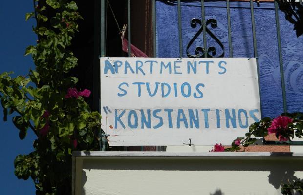 фото Konstantinos изображение №6