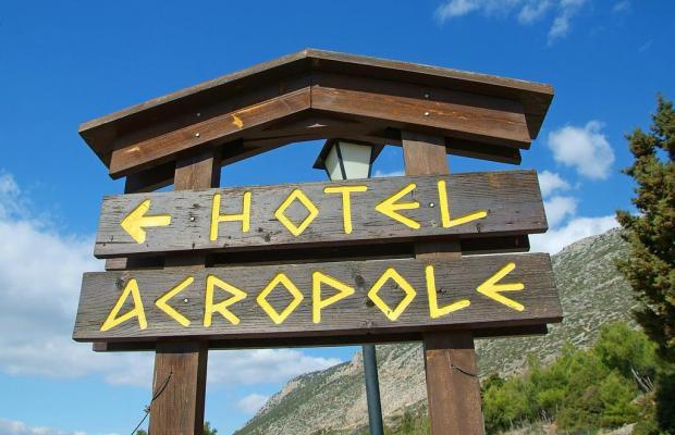 фотографии Acropole Hotel Delphi изображение №16