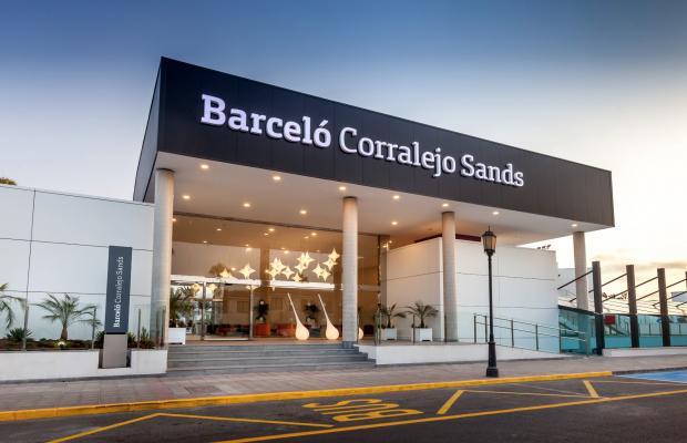 фотографии Barcelo Corralejo Sands (ex. Sol Brisamar) изображение №8