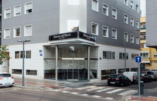 фото отеля Hotel Malcom and Barret (ex. SH Abashiri) изображение №9