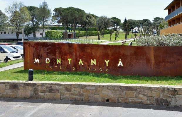 фото El Montanya Resort & Spa изображение №2