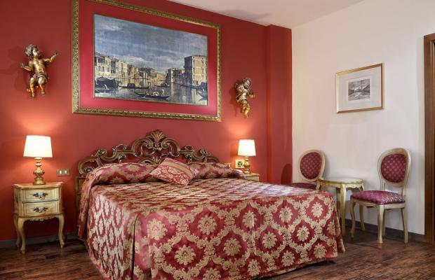 фото отеля Amadeus изображение №21