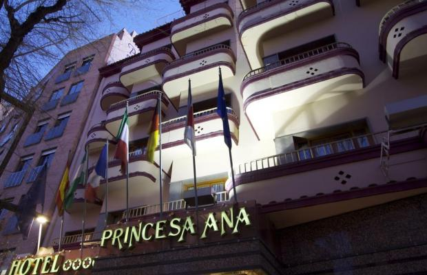 фото отеля Hotel M.A. Princesa Ana изображение №1