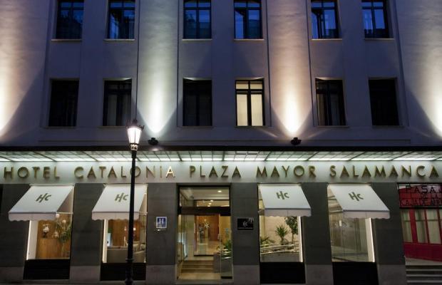 фото Catalonia Plaza Mayor Salamanca изображение №6