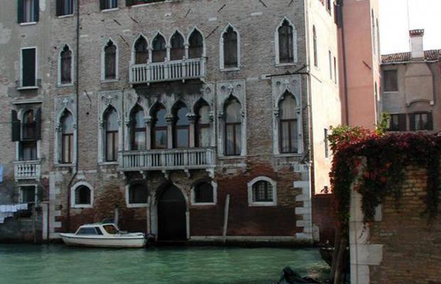 фото отеля At Home A Palazzo изображение №5