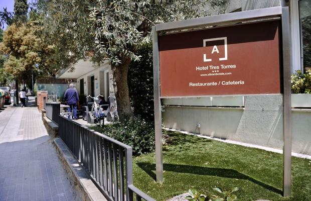 фотографии отеля Tres Torres Atiram (ex. Husa Tres Torres) изображение №11