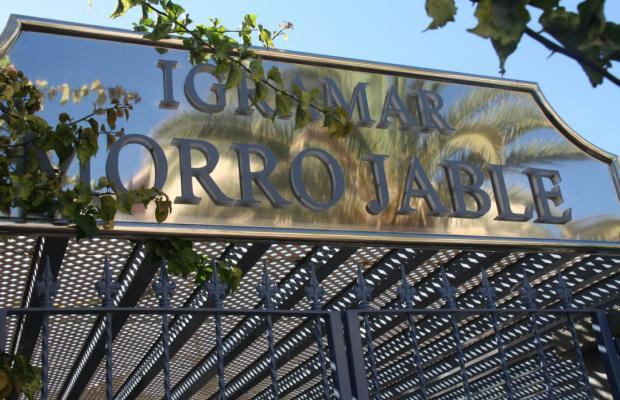 фото отеля Igramar MorroJable изображение №5