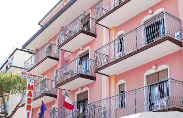 фото отеля Residence Madrid изображение №1