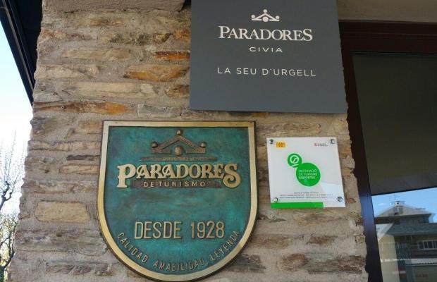 фотографии Parador De La Seu D'urgell изображение №36