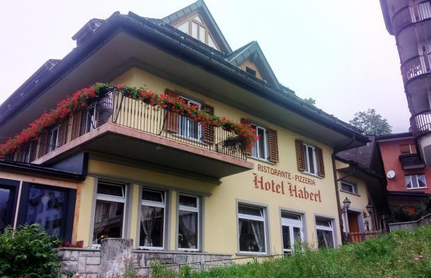 фото Hotel Haberl изображение №6