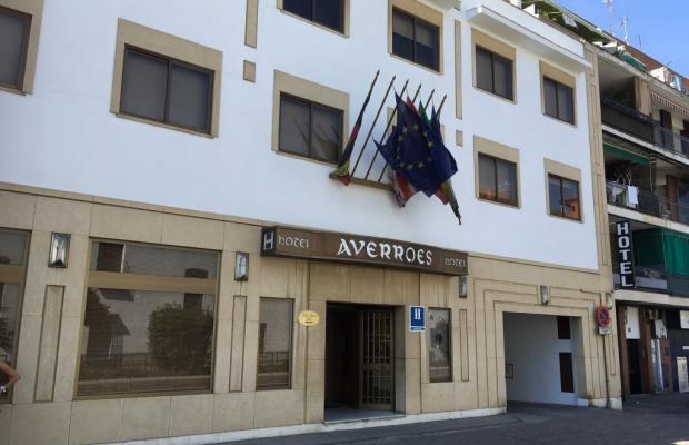 фотографии отеля Averroes изображение №3
