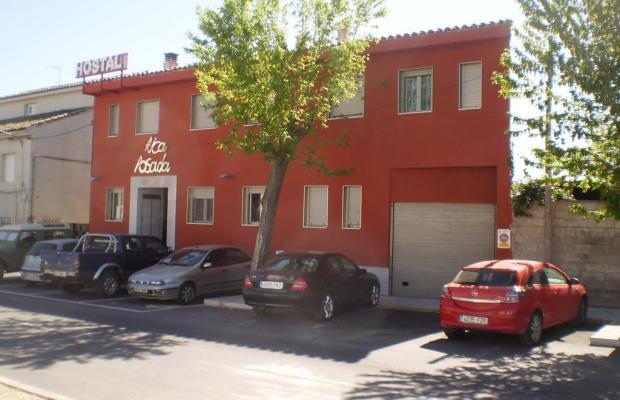 фото отеля Hostal Rica Posada изображение №1