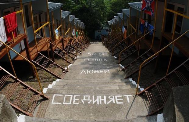 фото отеля Сеченовец (Sechenovets) изображение №1