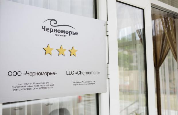 фото отеля Черноморье (Chernomorje) изображение №21