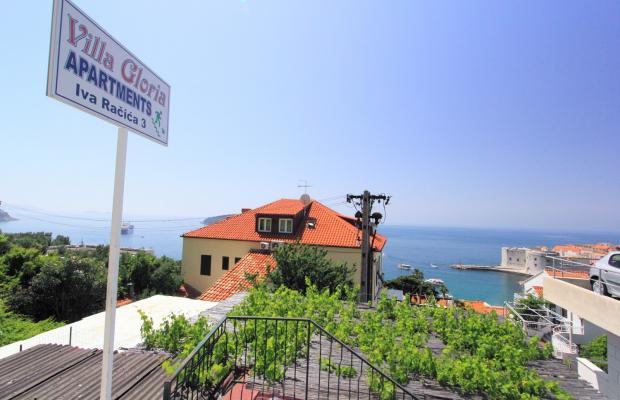 фото Villa Gloria изображение №10